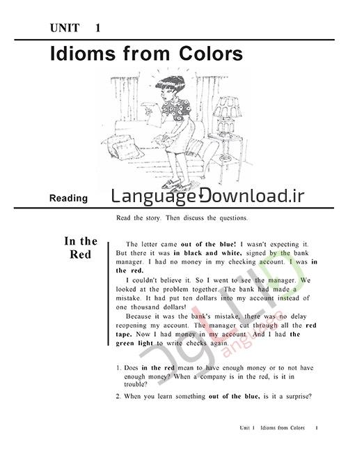 یادگیری اصطلاحات انگلیسی در خانه