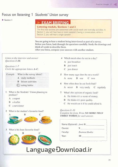 یادگیری مهارت های آزمون آیلتس در خانه