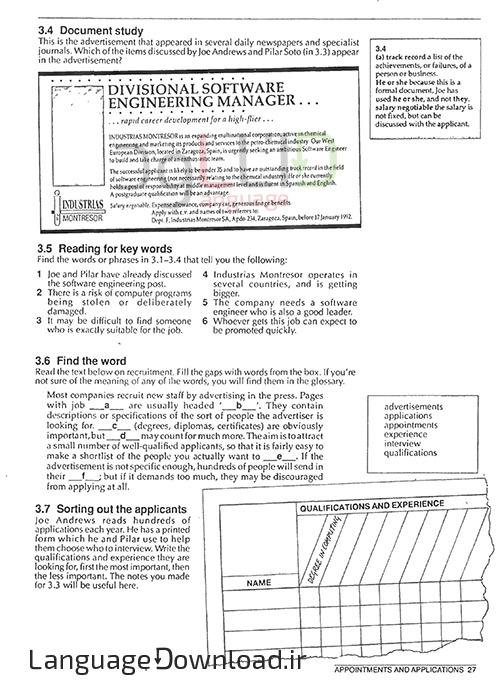 یادگیری تجارت انگلیسی در خانه
