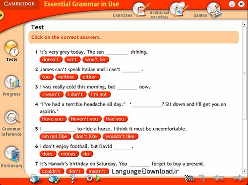 آموزش گرامر ابتدایی انگلیسی