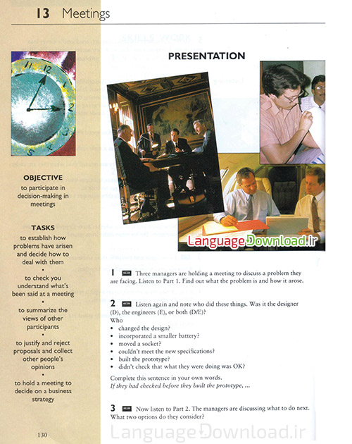 یادگیری تجارت انگلیسی در منزل