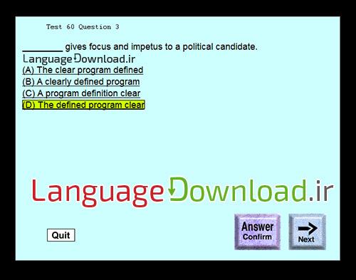 سوالات تافل در قالب نرم افزار