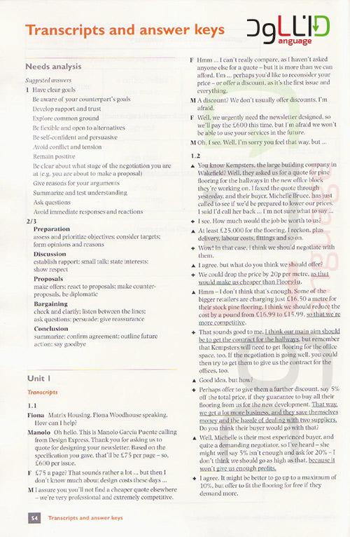یادگیری تجارت انگلیسی به صورت خودآموز