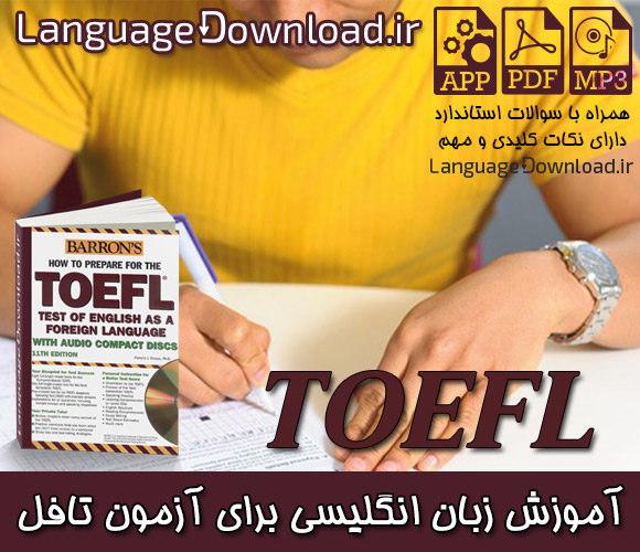 خرید اینترنتی مجموعه Barron's How To Prepare For The TOEFL 11th Edition