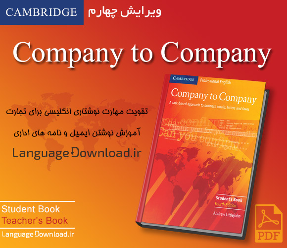 فروش مجموعه Cambridge Company to Company
