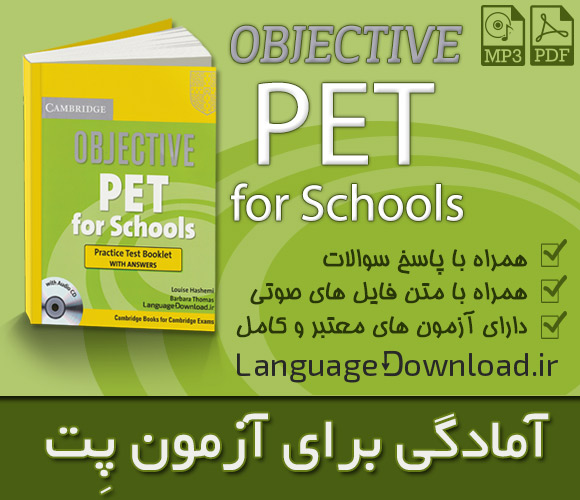 فروش مجموعه Objective PET for Schools Practice Test Bookle
