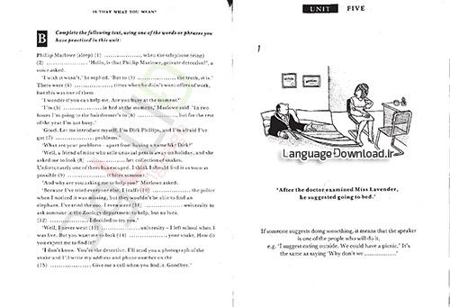 کاربرد اصطلاحات و تعبییرات در ترجمه