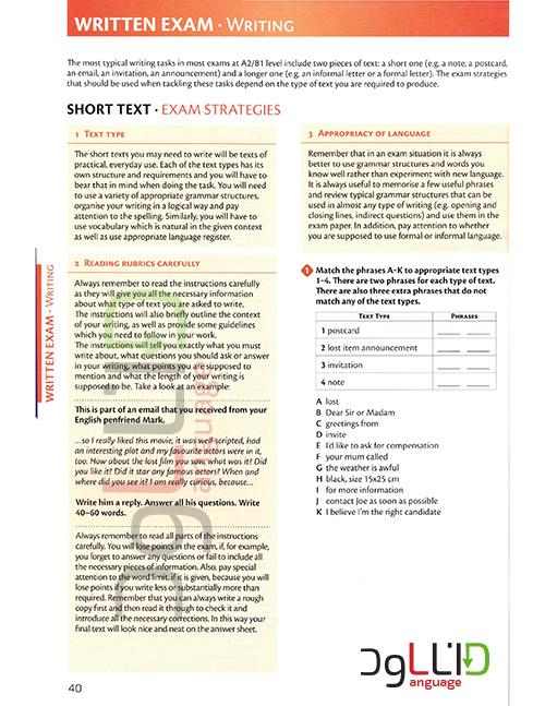 منابع کامل برای آزمون پت