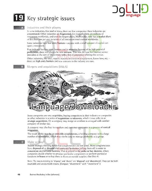 نامه های اداری و تجاری انگلیسی