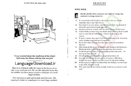 یادگیری اصطلاحات عامیانه انگلیسی