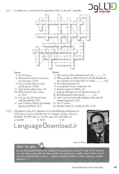 یادگیری لغات تجاری انگلیسی به صورت خودآموز
