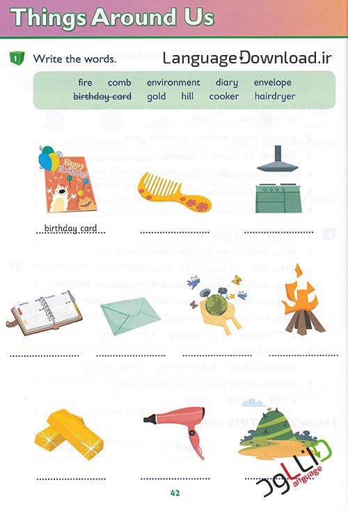 آموزش واژگان انگلیسی به بچه ها به صورت خودآموز
