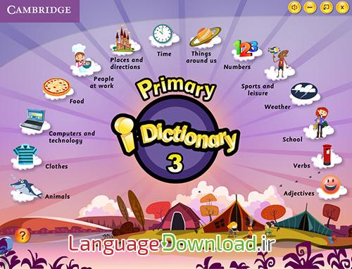 دانلود نرم افزار آموزش زبان انگلیسی برای کودکان
