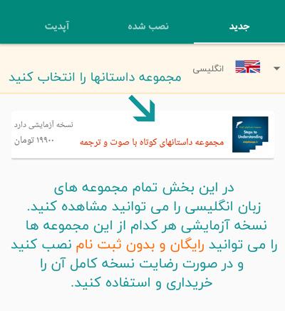 داستاه کوتاه طنز انگلیسی به فارسی