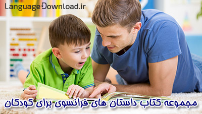 رزتا استون فرانسه